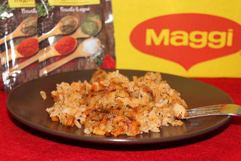 Свинско с ориз и MAGGI® Подправката