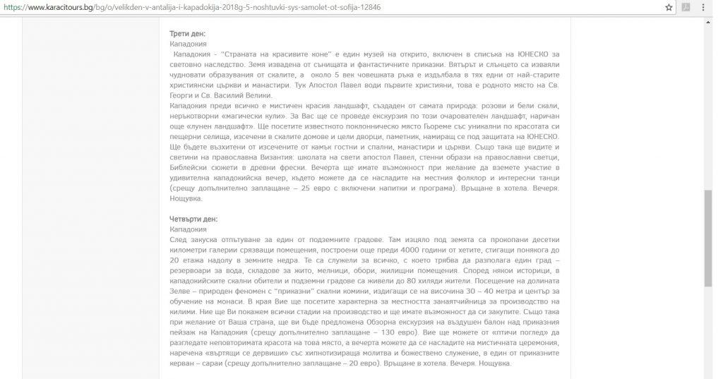 programa Kapadokya2