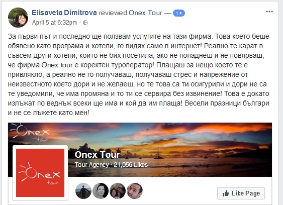 review onex tour1