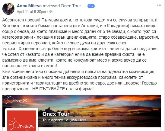 review onex tour2